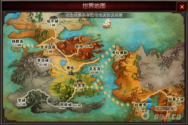 冰火传奇 69  冰火传奇游戏攻略 69  秒交任务冰火传奇世界地图