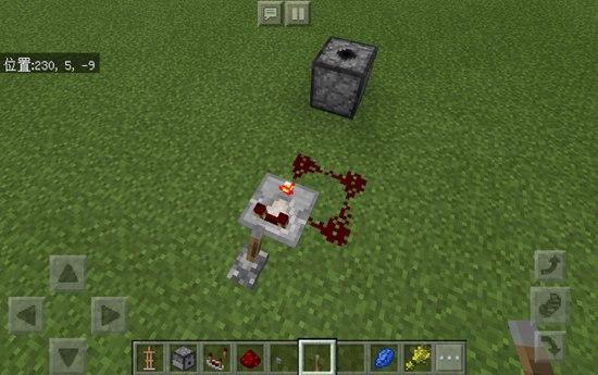 我的世界烟花发射器怎么做?手机版红石教程1.2。想发射烟花但是不想手动?那就用红石吧,本教程适用Minecraft基岩1.2以上版本,感兴趣的小伙伴来看看吧。 准备材料:拉杆、红石中继器 、红石、发射器、烟花 1.在我的世界中的烟花可以点击地面直接发射,也能通过红石发射完成。  2.